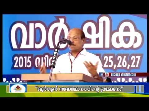 A.A.C Valavannur | Quran Conference | Greeting Speech | PK.Kunjalikkutti