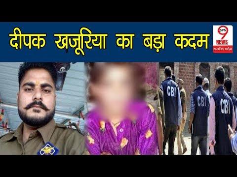 KATHUA CASE: पीड़िता के आरोपी DEEPAK KHAJURIA ने उठाया बड़ा कदम, इरादे होंगे कामयाब|KATHUA CULPRIT