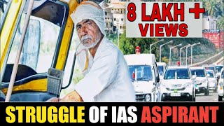 गरीब बना IAS OFFICER   Part - 3   Waqt Sabka Badalta Hai   ऑटो वाला बना IAS ऑफिसर   Rahul Rana, vks