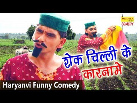 Shekh Chilli Ke Karname Part-6 | शेख चिल्ली के कारनामे | Hindi Funny Comedy Video