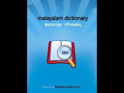 How To Malayalam Dictionary Install My Windows 7&Windows 8 & Windows 8.1
