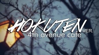 "Samurai X (Rurouni Kenshin) abertura: ""4th Avenue Cafe"" - Português/BR"