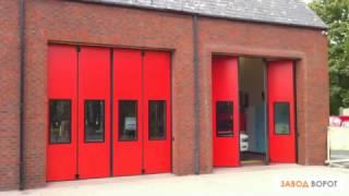 видео Как выбрать промышленные ворота?
