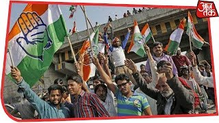 Sachin Pilot Supporters Celebrate Congress Lead In Rajasthan | Election Results Live