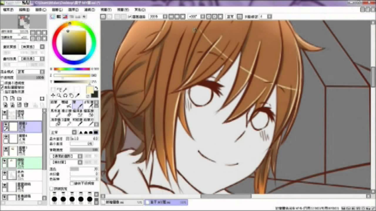 【M.Y. 棗子實況】SAI繪圖教學-頭髮上色教學 - YouTube