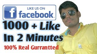How To Get Auto-Like On Facebook Photos In Hindi (2018) || 100% True || Unlimited Facebook Auto-Like