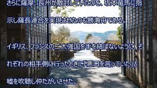 外国の勢力から日本を救った功労者について書いてみました。