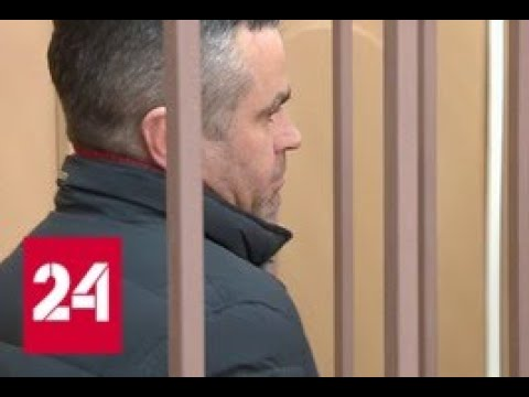 Дальневосточный таможенник попался на перевозке шуб - Россия 24