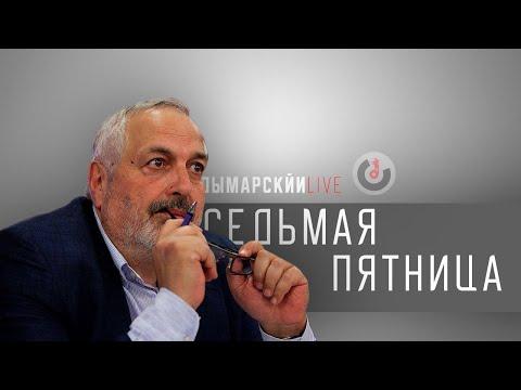 Михаил Пиотровский --