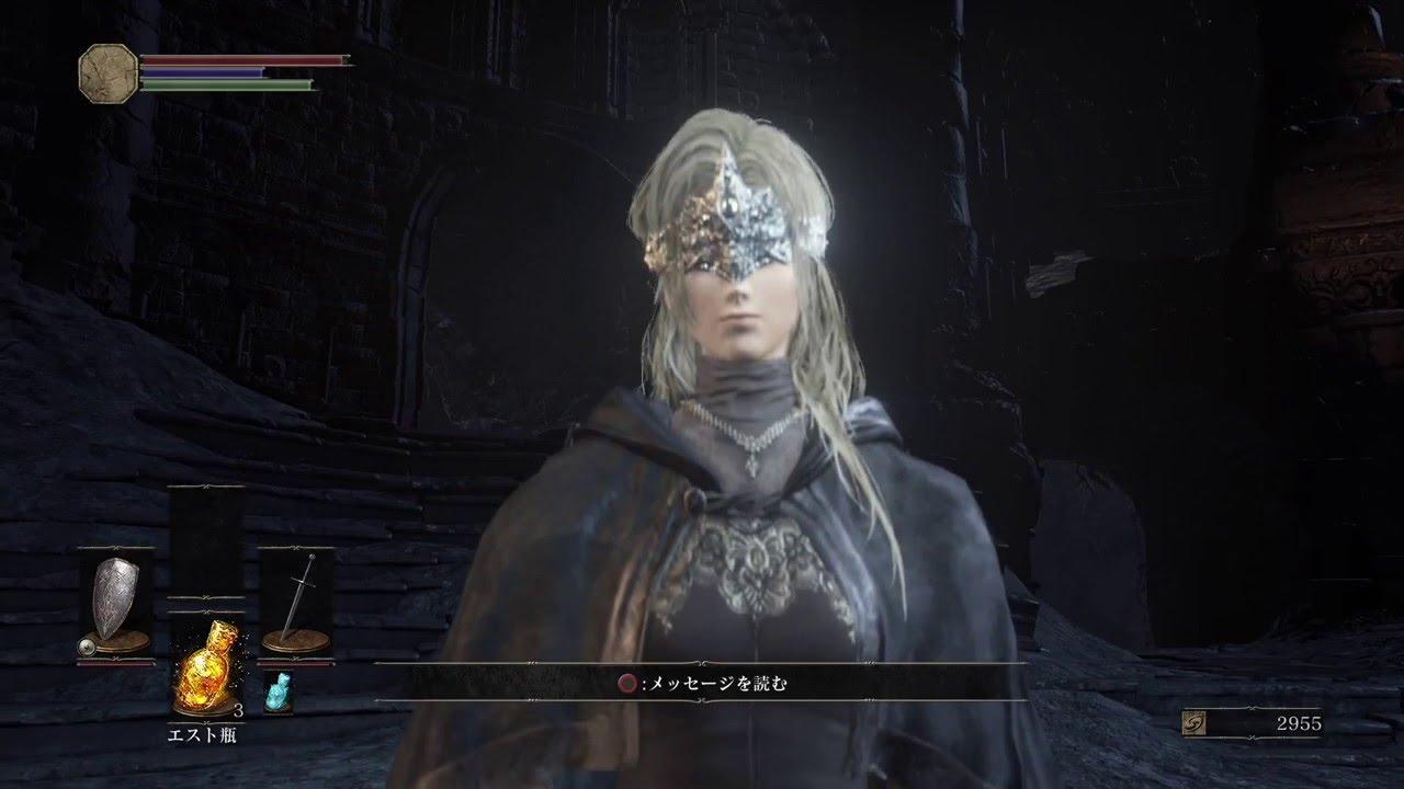 Dark Souls 3 Fire Keeper Cosplay: DARK SOULS 3 Walkthrough Gameplay Part 5