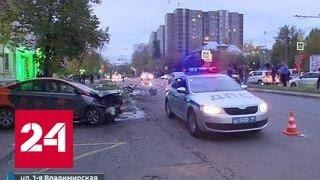 Перед трагическим наездом на пешеходов водитель прокатного 'Соляриса' увеличил скорость