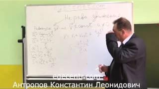 Кинематика  Занятие 2  Неравномерное движение. Подготовка к ЕГЭ по физике 2018.