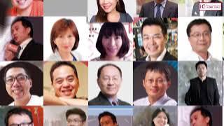 ▍HC 創人物 ▍众社企公司 林崇偉 創辦人-科技創意。社會創新-前言