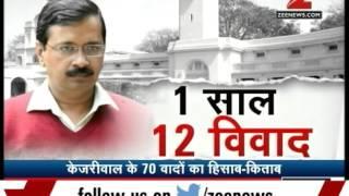 first year in power for arvind kejriwal led delhi govt