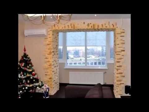 ТОП5 Как Красиво Объеденить Комнату и Лоджию, Балкон, Смотреть всем