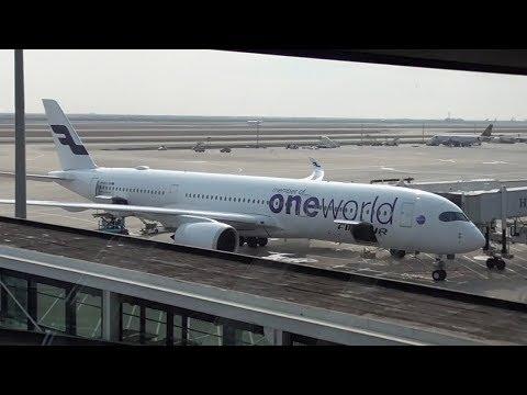 Finnair A350-900 Shanghai Pudong -  Helsinki
