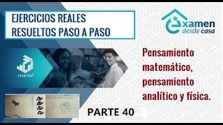 EXANI II desde casa - EJERCICIOS REALES PASO A PASO P40
