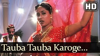 Tauba Tauba Karoge - Smita Patil - Angaaray - Asha Bhosle - Anu Malik - Bollywood Old Songs
