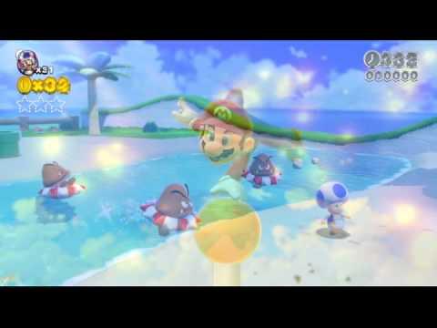 Super Mario 3D World with lyrics brentalfloss Cover