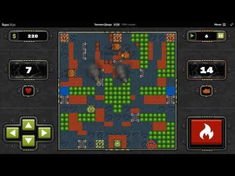 Танчики 4-7 Level,Game Over.Старые танки,Battle City,Dendy.Tank J 1990.Танчики Денди.Пародии Танков.