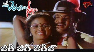 Chettu Kinda Pleader Songs   Jigi Jigi Jigija Video Song   Rajendra Prasad   Kinnera    #TeluguOne