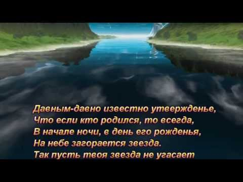 ВЕда РА: Как стать Богом (руководство) » Мидгард-Сваор