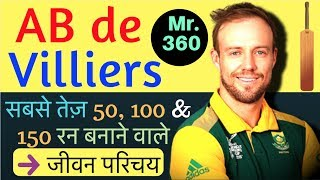 ab de villiers best shots compilation