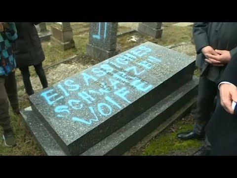 مسيرات تضامنية في فرنسا وماكرون يؤكد عزمه مكافحة معاداة السامية…  - نشر قبل 1 ساعة
