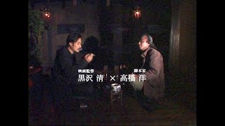 2001.01.25 (発売日)