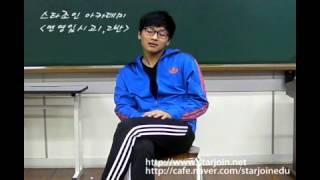일산연기학원 파주 고양 김포 화정연기학원-스타조인아카데…