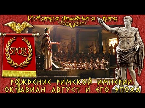 Римская империя / The Roman Empire (2005 / 3 серии из 3