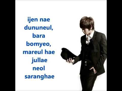 Yonghwa And Seohyun-Banmal Song Lyrics(w/ parts)