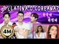 COREANOS REACCIONAN A LATINAS vs COREANAS / 한국여자 vs 남미여자★JUNALE★ CELEBRIDADES LATINAS