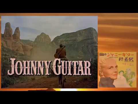ギター ジャニー