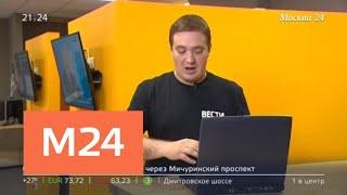 видео Ремонт ноутбука в Марьино