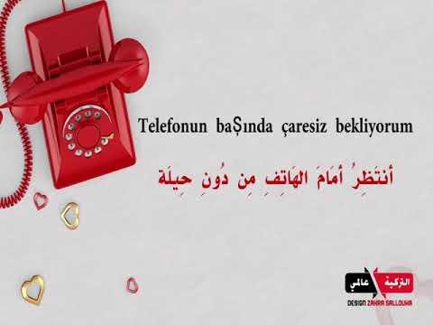 أغنية تركية مترجمة للعربية الفصحى|telefonun başında  çaresiz bekliyorum