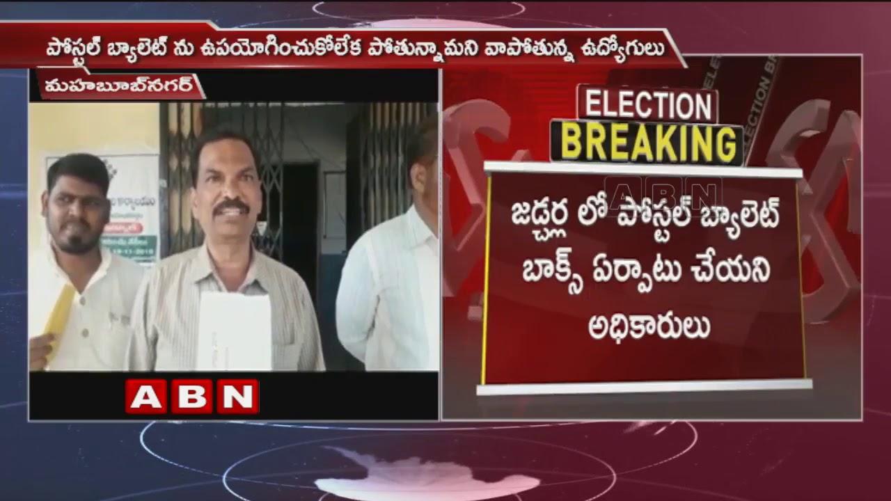 employees-demands-to-set-up-postal-ballot-box-in-jadcherla-constituency