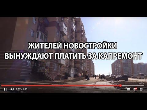 - Жилищный кодекс РФ 2017