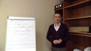видео Налоговое планирование