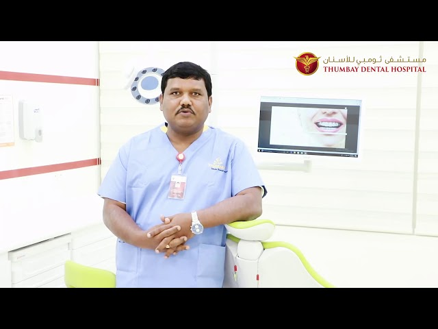 Dr. Venkataramana Vannala - Thumbay Dental Hospital