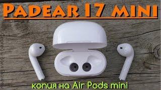🎧 Padear i7 Mini - Bluetooth стерео-наушники с микрофоном
