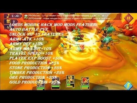 تحميل لعبة Lords Mobile مهكرة بآخر تحديث| Lords Mobile V2 1 MOD Menu