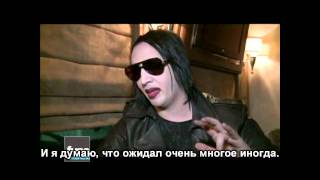 Marilyn Manson - Fuse Interview (russian subtitles)