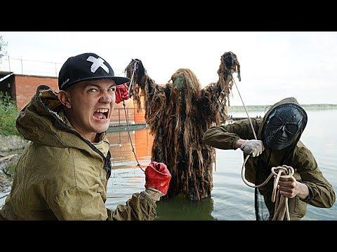 Мы со Скрягой отправились ловить болотного монстра
