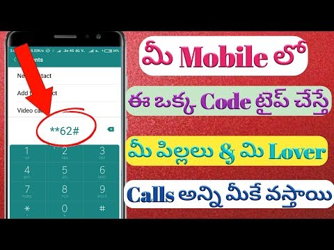 Android secret phone Code all mobile phone in Telugu || KGN technical
