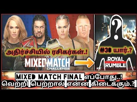 Mixed Match Final எப்போது வெற்றி பெற்றால் என்ன கிடைக்கும்..?/World Wrestling Tamil