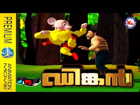 Dinkan 3D Animation Movie | Malayalam