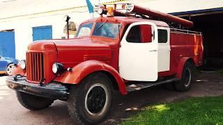 Нашли ЗиЛ 164 1957-го года пожарный. Настоящая находка.