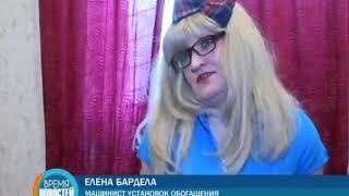 """Юмористический конкурс """"Лига смеха"""" провели в Доброполье"""
