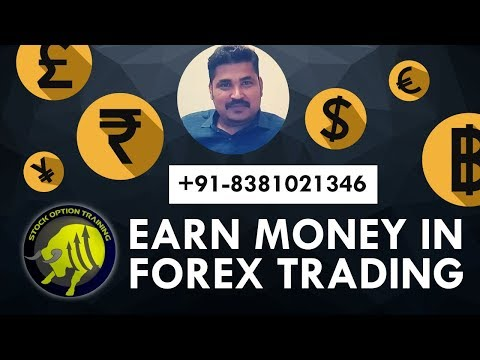 forex and currency trading HOW TO START FOREX TRADING?